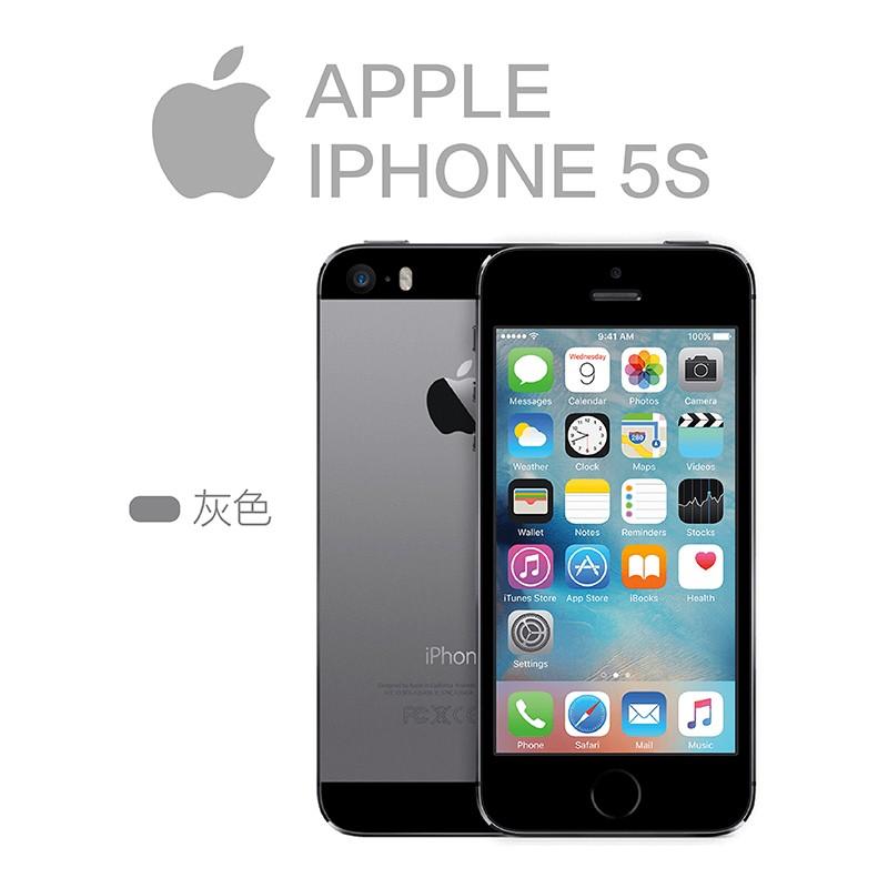 Apple iPhone 5S 16 32 64GB 灰色 95 新機4 0 吋800 萬