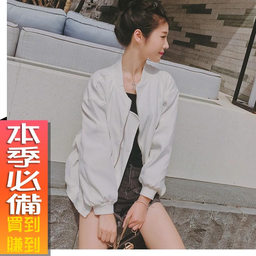 2016 秋裝 寬鬆顯瘦純色字母貼布~黑白2 色外套潮流本季超 單品16A
