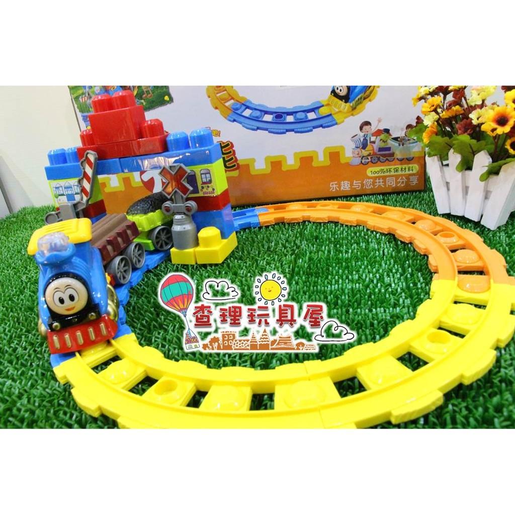 ~查理玩具屋~電動音樂益智拼裝積木軌道小火車玩具套裝組電動聲光音樂卡通小火車拼裝軌道火車