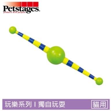 Petstages 旋風棒貓咪撥弄拍打小物貓咪玩具