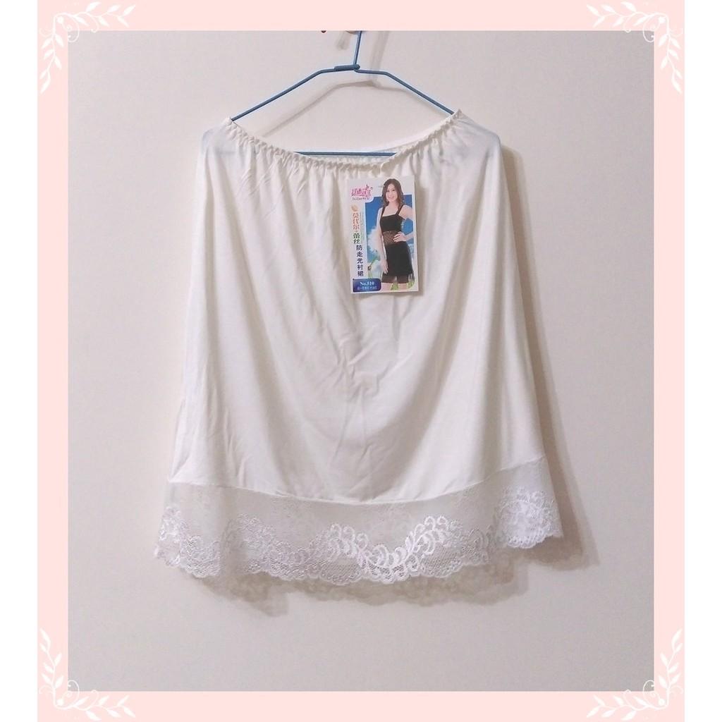 F 號 內襯裙莫代爾襯裙防走光襯裙米白色