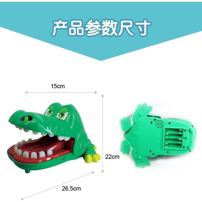 三合一瘋狂大鱷魚大型→恐怖人體模型器官玩具人體模型人體器官整人玩具蔡阿嘎芭蕉扇小心惡犬