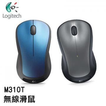 Logitech 羅技M310t 藍色Wireless 無線全尺寸雷射滑鼠 品開發票