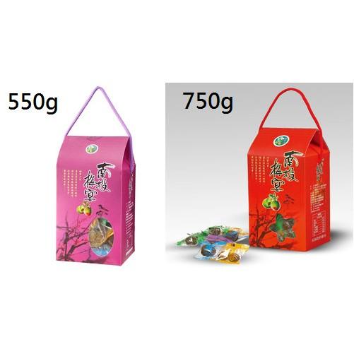 南投縣農會梅宴Q 梅 3 種口味紫蘇茶香古早550g 售160 元750g 售200 元