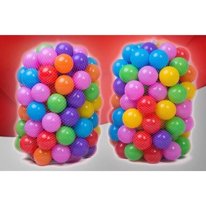 海洋球波波球玩具球寶寶兒童遊戲屋遊戲池游泳池洗澡玩具安撫玩具 安全彩色球親子餐廳球池