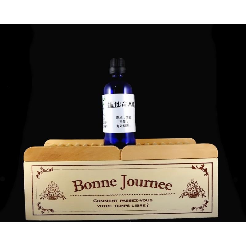 維他命A 脂~10ml 30ml 50ml 區~精油玻璃瓶裝DIY 皂保養品 100ml