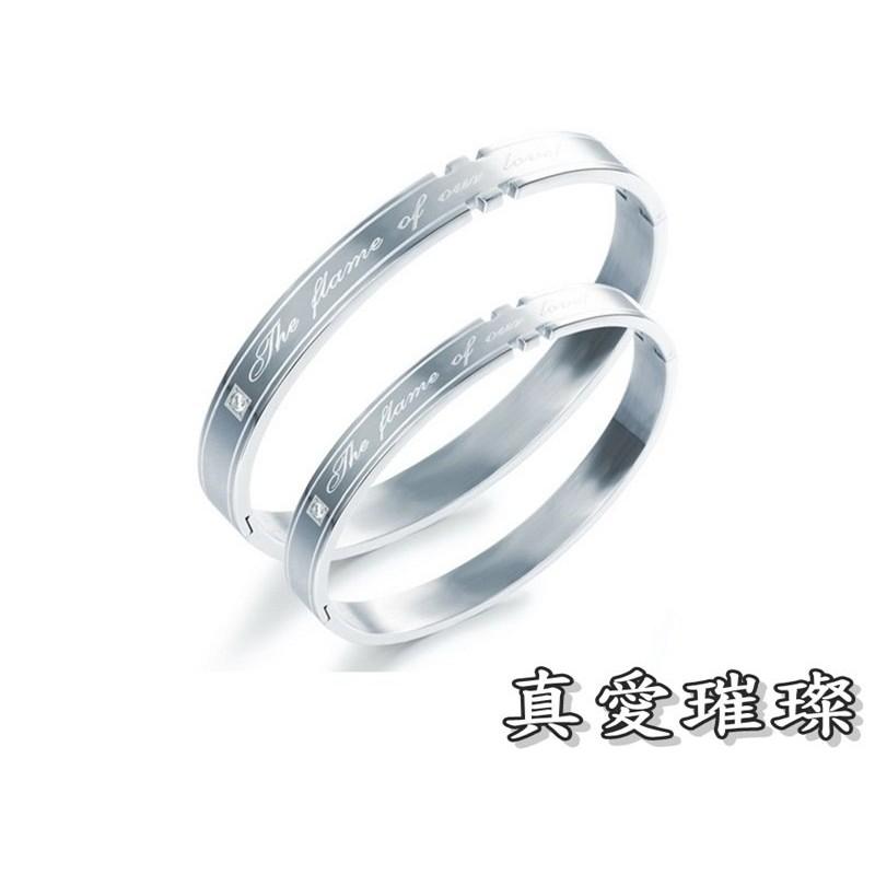 ~316 小舖~~B61 ~316L 鈦鋼手環真愛璀燦單件價生日 西洋情人節 鋼飾聖誕 白