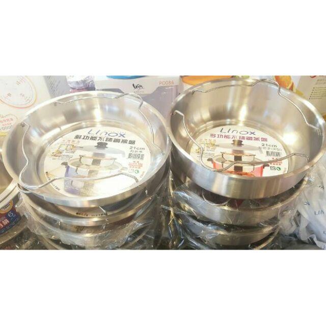 LINOX 正304 不銹鋼蒸盤蒸架淺型,深型有把手 炒鍋湯鍋大同電鍋增高蓋大同電鍋蒸架蒸