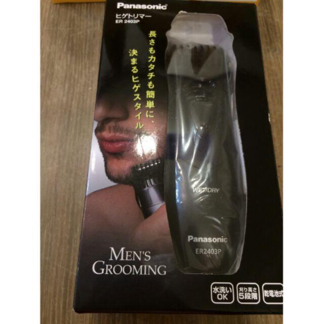 國際牌Panasonic ER2403PP K 電動刮鬍刀修鬍子理髮鬢角器可水洗