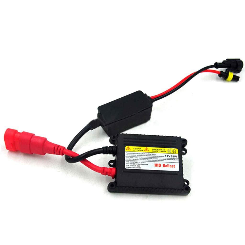 汽車大燈HID 35W 超薄鎮流器