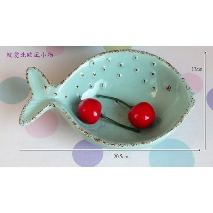 就愛北歐風小物zakka 薄荷綠魚形陶瓷沙拉碗單個地中海風情的魚形小碗