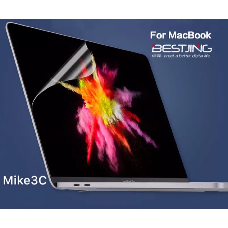倍晶Mac pro 螢幕保護膜 高清、防刮、防止暈眩、降低反光效果 貨含包裝Mac 筆電螢