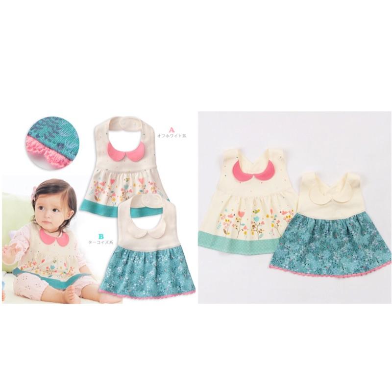 ✨正品✨ 千趣會可調節式小公主女寶寶裙式純棉圍兜口水巾吃飯衣防水圍兜2 款