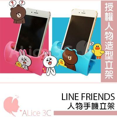 Line Friends 手機立架~E7 005 ~ 手機座熊大兔兔莎莉iPhone6 p