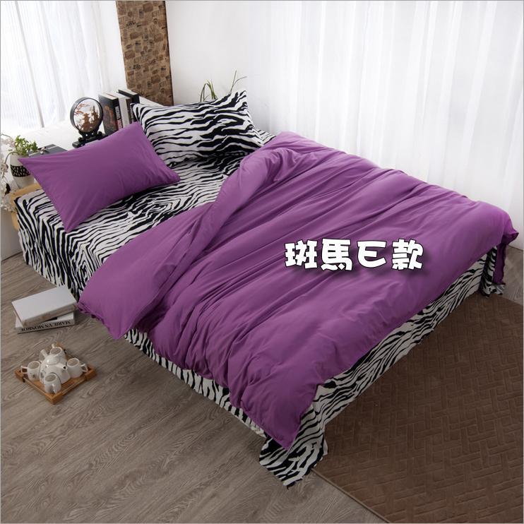 ~給給小舖~雙色斑馬款 雙人床包組4 件組紫色