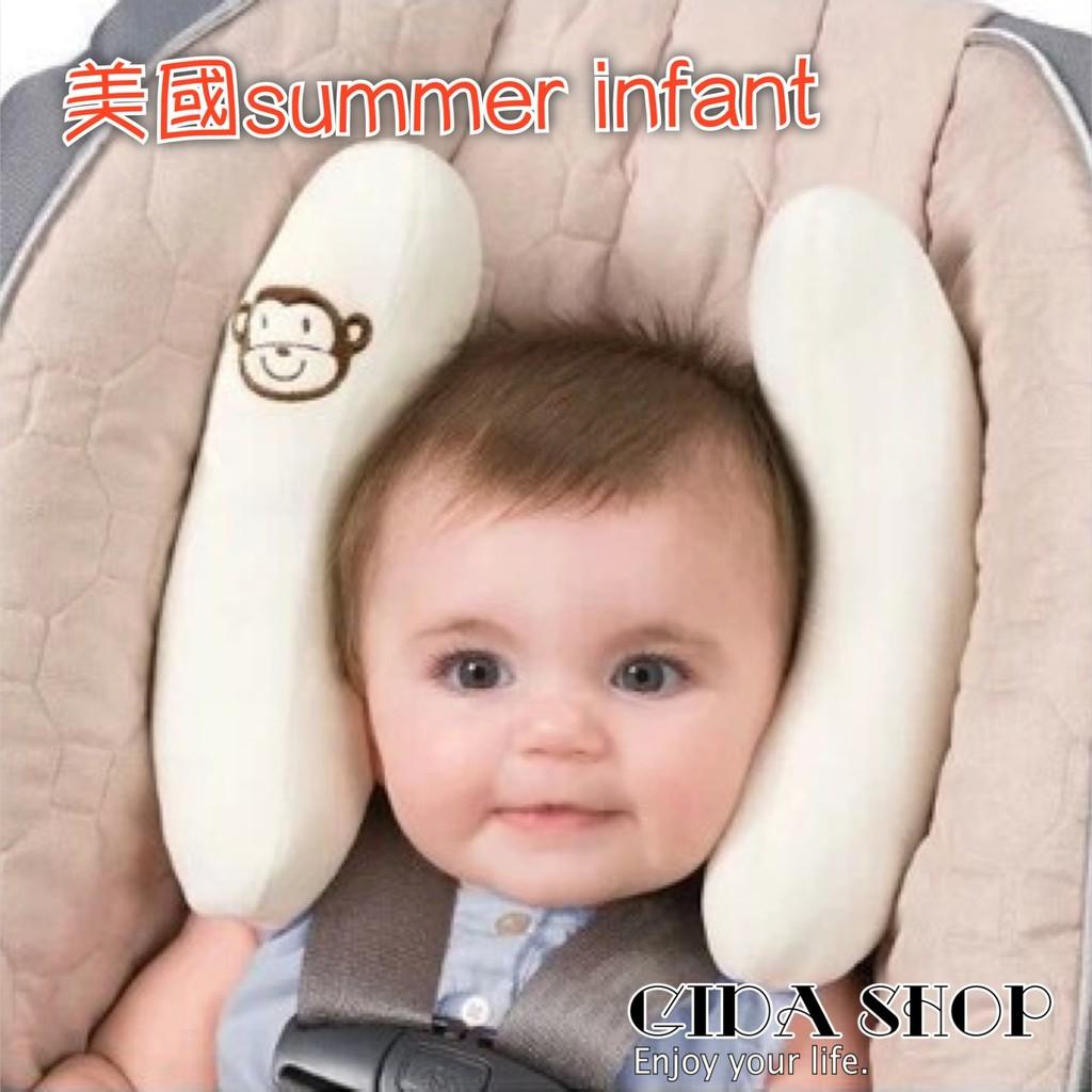 ✨美國summer infant 寶寶頭枕寶寶汽車頭枕旅行頭枕推車頭枕