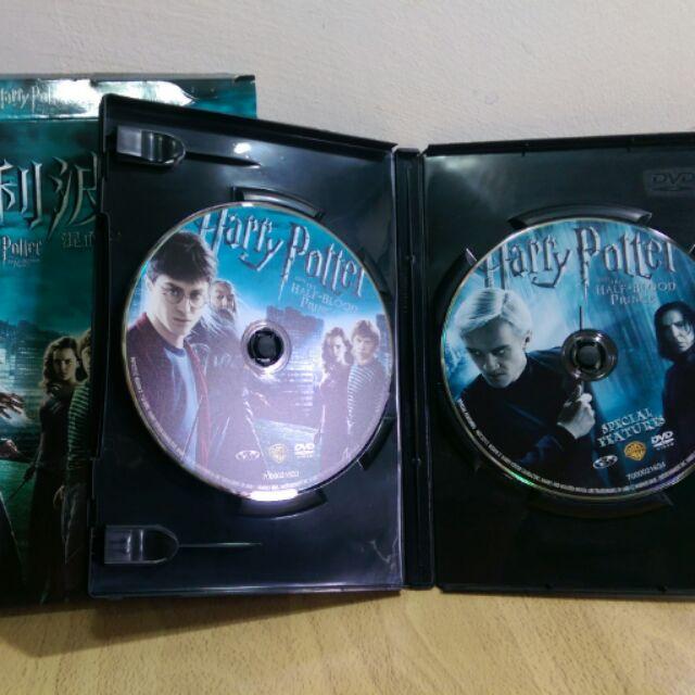 哈利波特:混血王子的背叛雙碟DVD 降價了