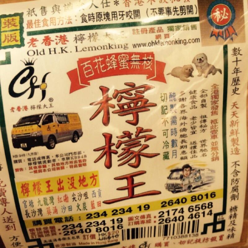 ➖老香港檸檬大王®百花蜂蜜