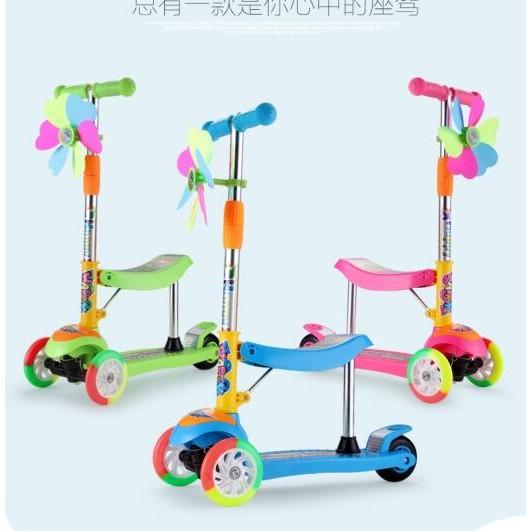 寶寶 大米高三合一鋁合金 滑板車