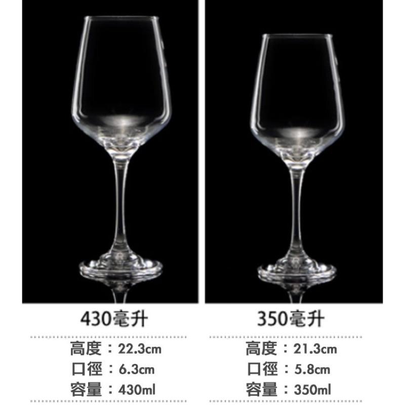紅酒杯❤️波爾多高腳杯勃根地無鉛紅酒杯水晶葡萄酒杯香檳杯水晶紅酒杯德國蔡司