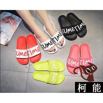 涼拖鞋~6130 ~潮流多彩亮色系字母