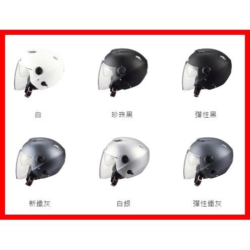 ㊣金頭帽㊣~瑞獅ZEUS ZS 202FB ~內藏墨鏡全可拆內襯安全帽機車情�