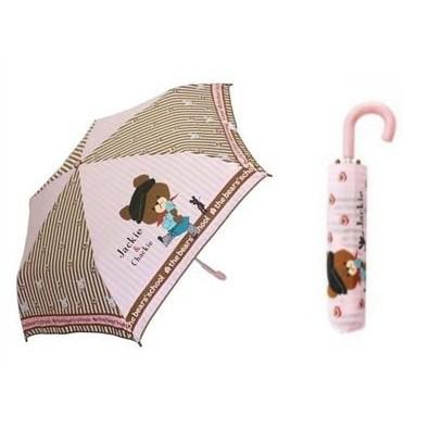 ~千吉日貨~ 小熊學校雨傘陽傘抗UV 晴雨傘卡通摺疊傘輕量折疊傘咖啡彎頭傘