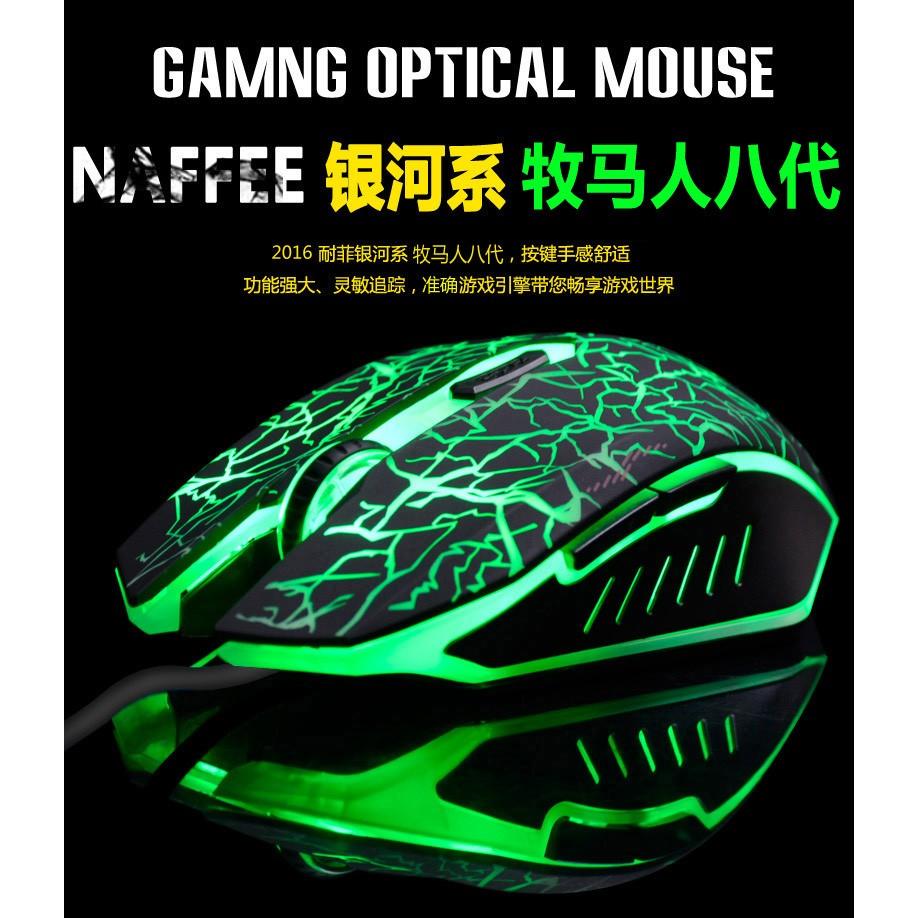 牧馬人八代 電競遊戲有線滑鼠筆記本電腦CF LOL 3200dpi 爆裂紋壽命長燈光可開關