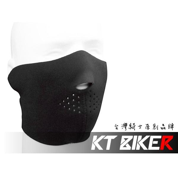 KC_ 四季忍者口罩潛水布料魔鬼氈防塵防寒頭巾面罩生存遊戲騎車釣魚
