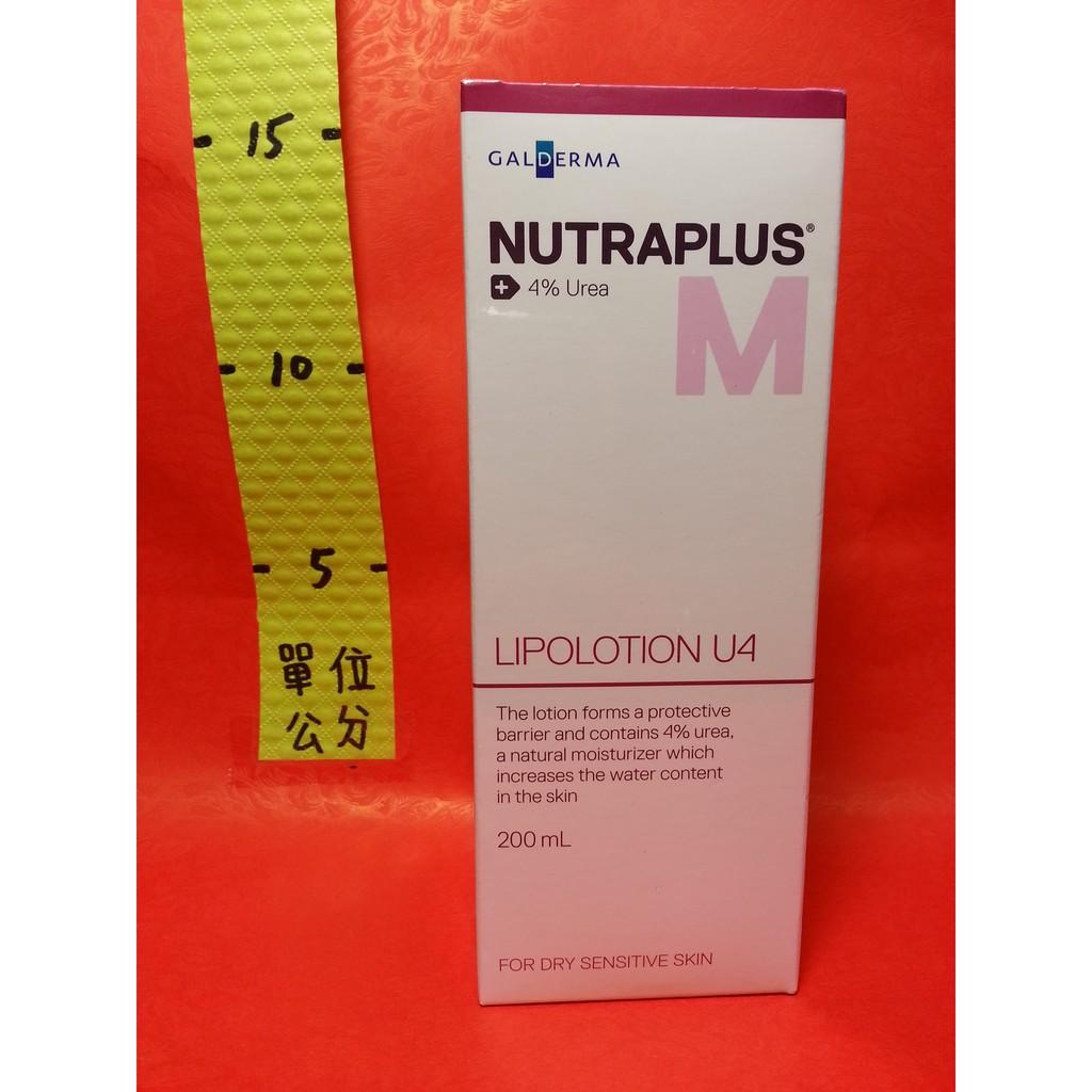 膚樂斯水潤護體乳200ml 4 Urea 法國Galderma Nutraplus U4