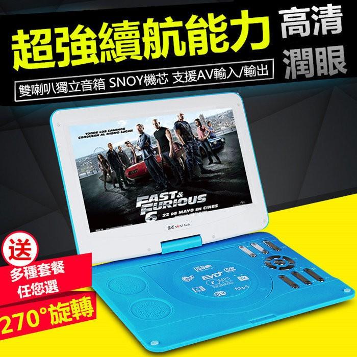 金正14 吋便攜式EVD 播放機高清移動DVD 播放器視頻影碟影碟機小電視