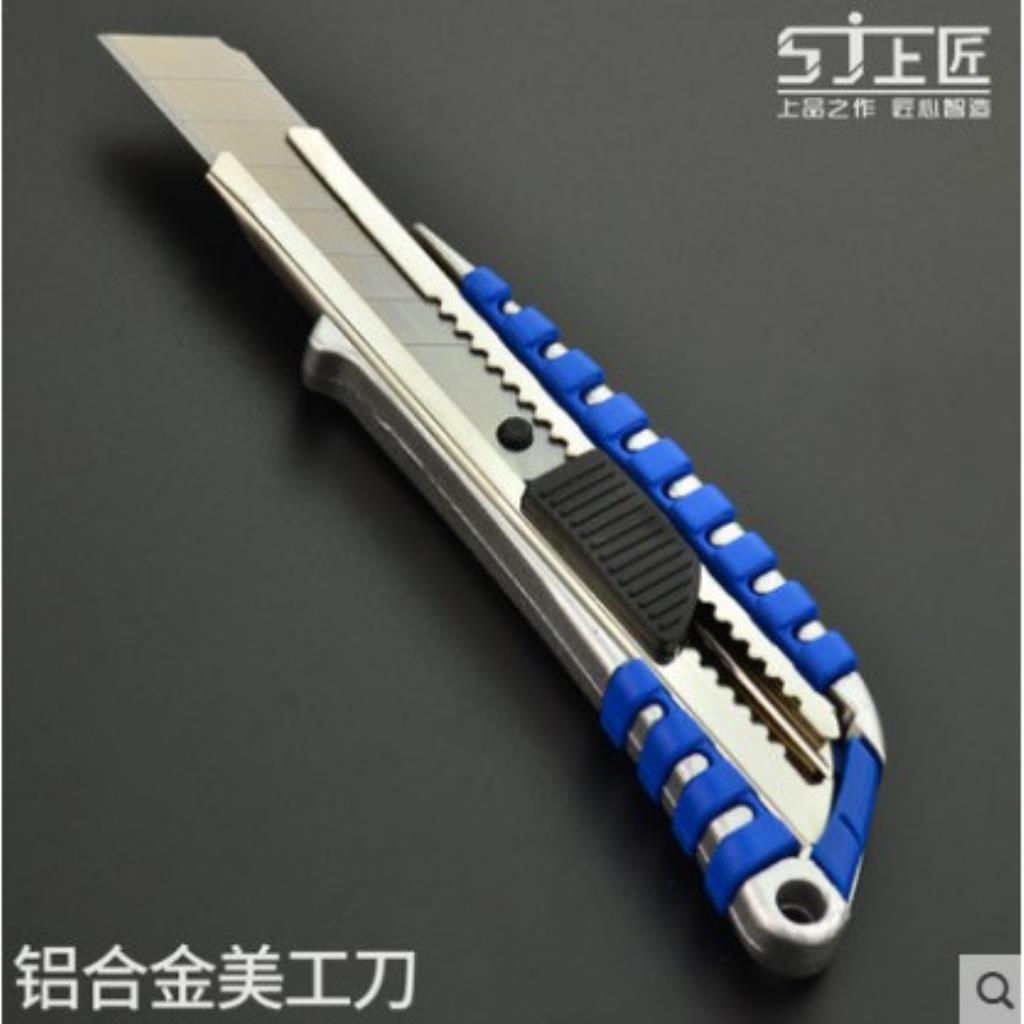 鋁合金美工刀 團購與ptt推薦 年7月 飛比價格