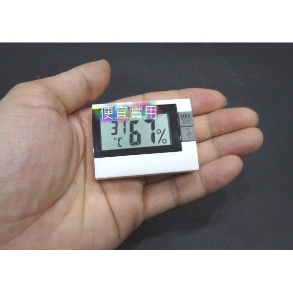 正廠 貨~~迷你車用辦公室溫濕度計溫度計溼度計嬰兒房~~