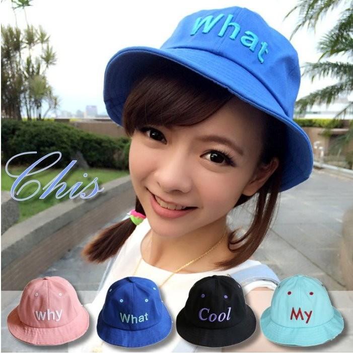 Chis Store ~馬卡龍繡字帽子~韓國夏日粉嫩繽紛糖果色字母盆帽漁夫帽遮陽帽沙灘帽登