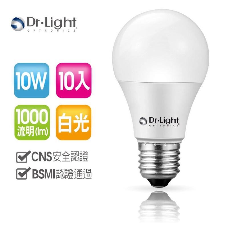 驚爆 Dr light 10w led 燈泡六入一盒