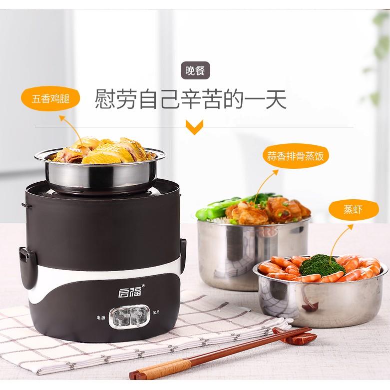 電熱飯盒三層加熱插電蒸煮電飯盒雙層不鏽鋼便攜迷你飯盒保溫