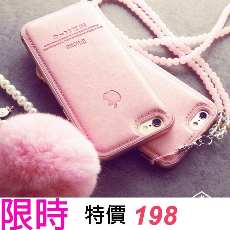 買在送kitty 吊繩 真皮正韓韓國 SS888 硬殼iphone 的手機殼