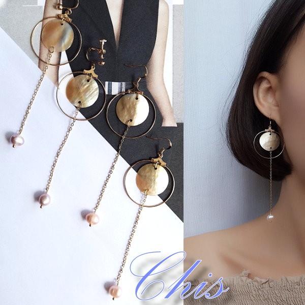 Chis Store ~初戀貝殼圓圈珍珠耳環~韓國優雅氣質甜美美人魚系列顯瘦臉垂墜耳飾無耳