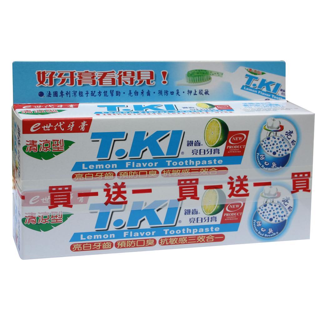 119 買一送一 白人T KI 亮白牙膏130g ~限 取貨~