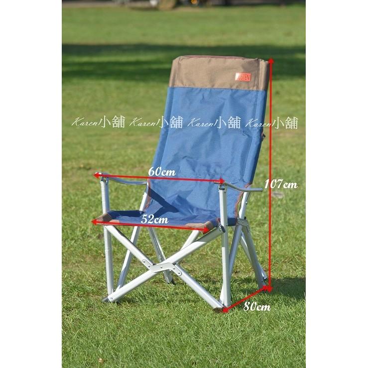 巨川椅民族風咖啡、紅色折疊椅大川椅大川加高椅導演椅鋁合金摺疊椅可參考~露營 ~