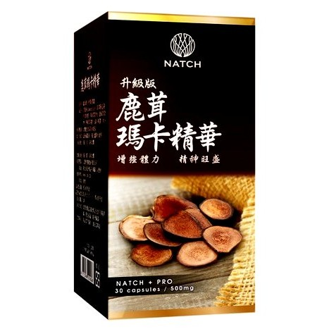 NATCH 升級版鹿茸瑪卡精華30 顆