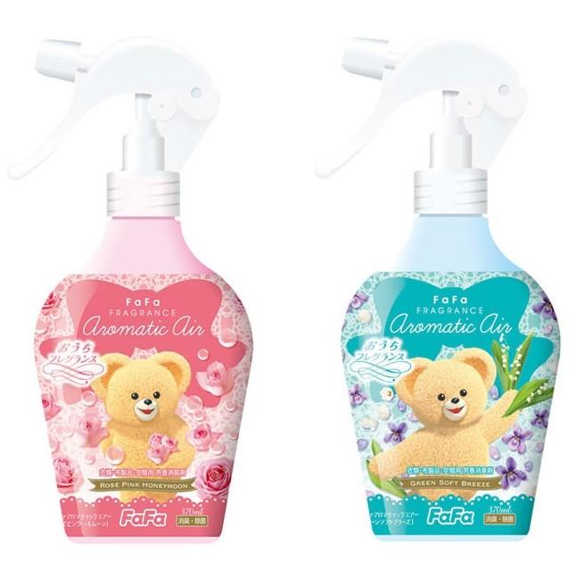 ~lilicoco 無限~~ FaFa 衣物空間衣櫃香水芳香噴霧芳香消臭劑香草香氛藍玫瑰香