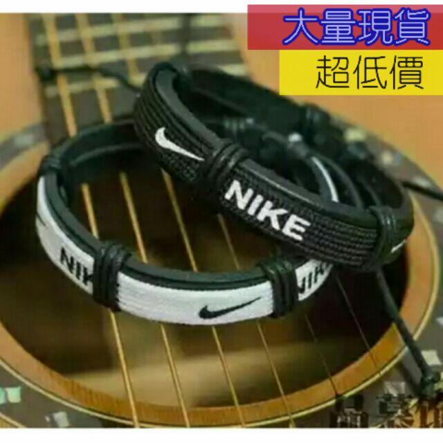 ~全部 盒裝~Nike 手環Adidas 手環情侶手環 手環編織手鍊皮革手環街頭潮牌手環盒