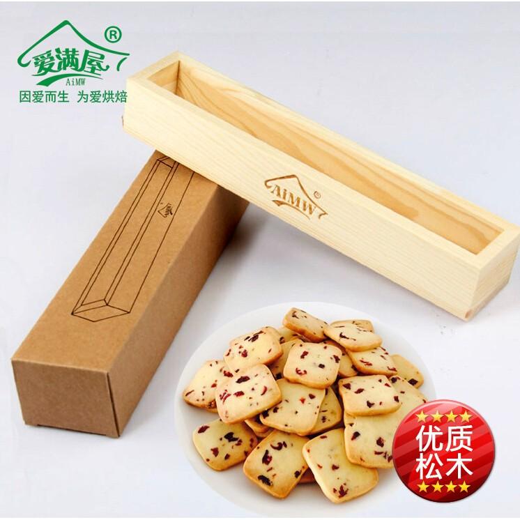 ~vivi 烘焙~烘焙模具小吉餅乾模木製餅乾模壓模長方形木框餅乾盒曲奇餅乾模蔓越莓餅乾