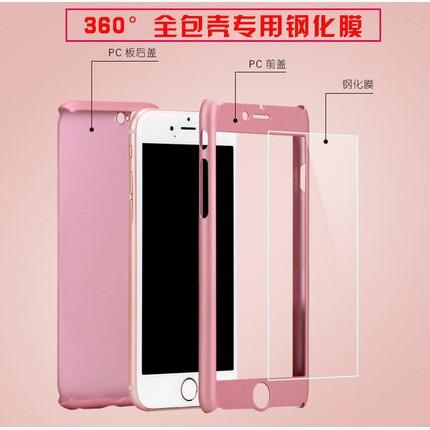 買壹送壹蘋果iphone7 7plus 360 度全包手機殼 鋼化膜防爆玻璃保護貼膜