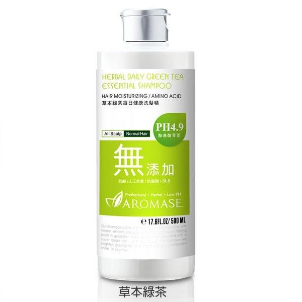 魅力彩妝窯Aromase 艾瑪絲草本綠茶每日健康洗髮精500ml