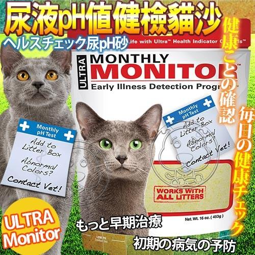 美國Ultra pet 型貓寓所貓砂~尿液pH 值健檢沙16oz