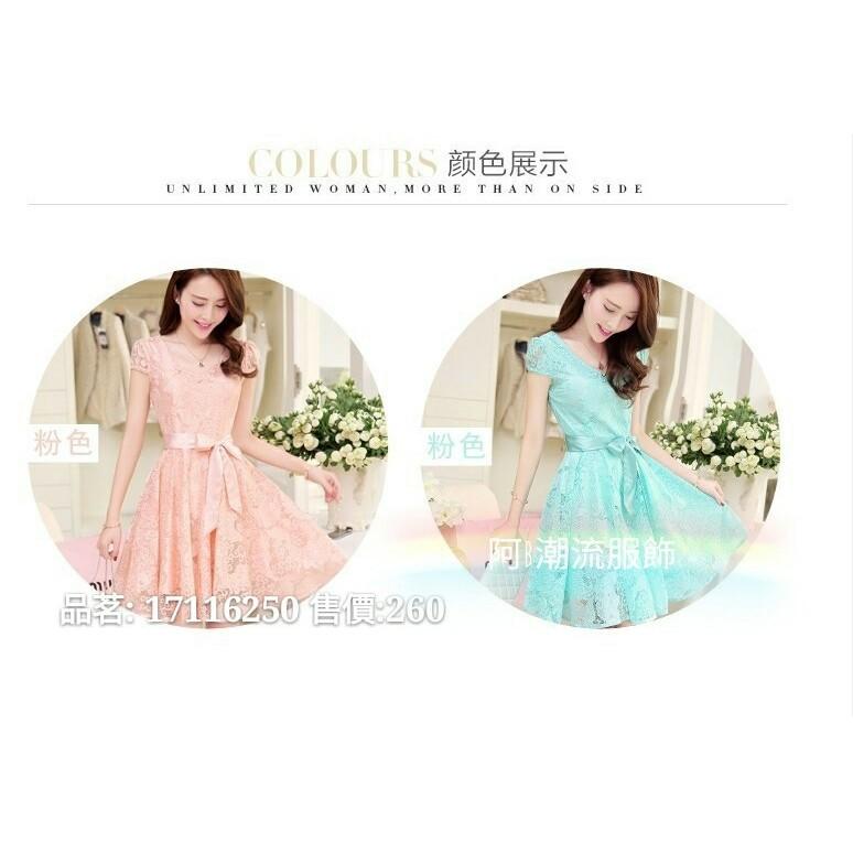 阿B 潮流 洋裝禮服大 洋裝 修身顯瘦超大 蕾絲拼接雪紡長洋裝17116250