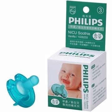 PHILIPS 飛利浦菲利浦醫療級早產新生兒 奶嘴缺口型香草奶嘴無缺口美國 3 4 5 號