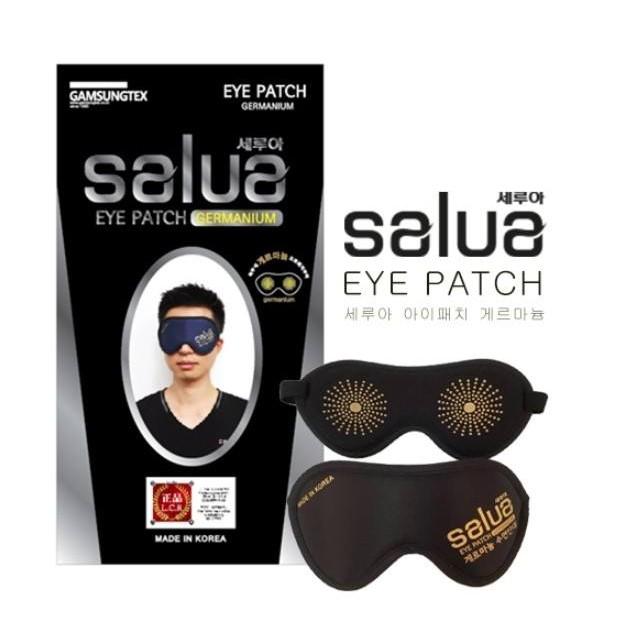 韓國salua 推出有機鍺(게르마늠)離子多 眼罩